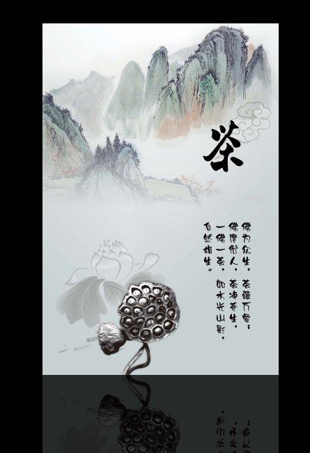 学校宣传栏 学校文化 文化 中国风展板psd模板设计下载 墨迹素材 说
