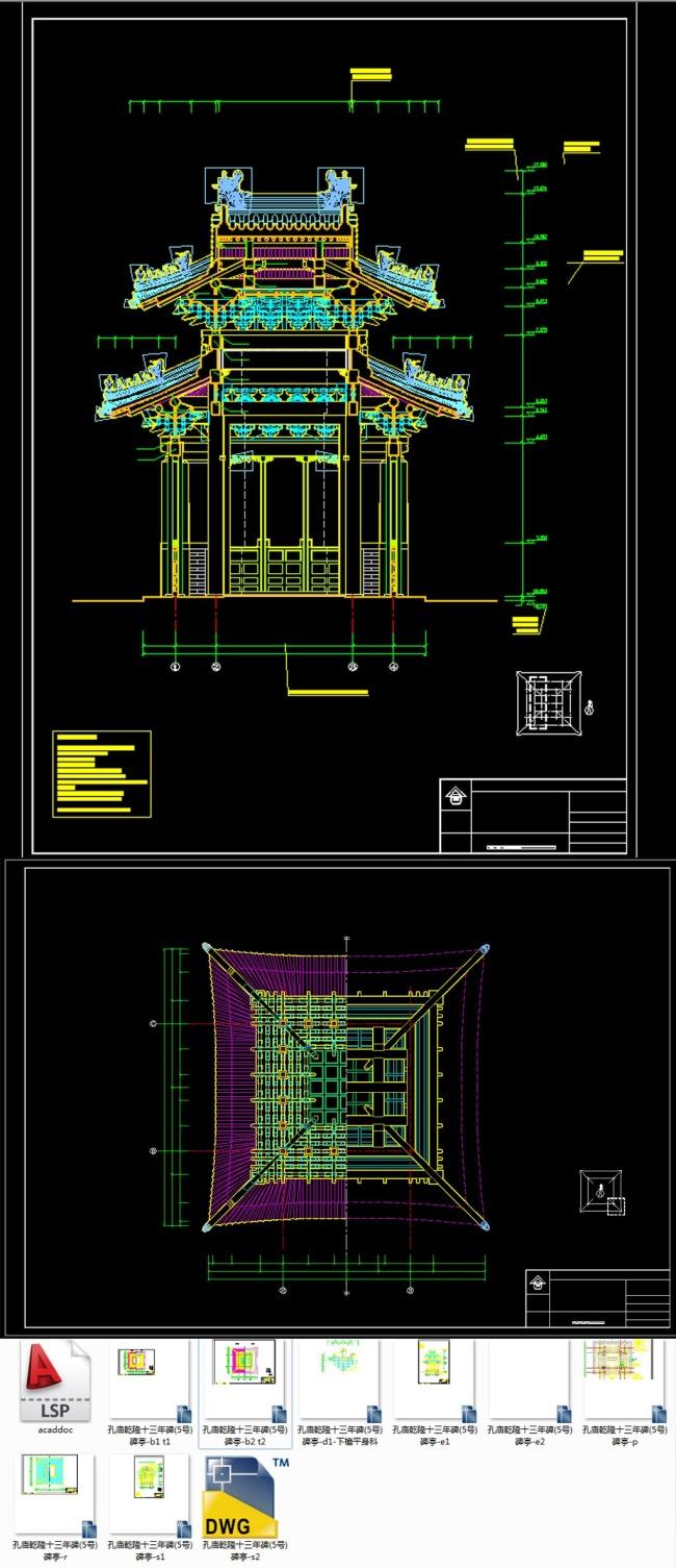 cad图纸 > 古建筑测绘cad图纸  关键词: 商业建筑 宾馆 幼儿园 酒店 d