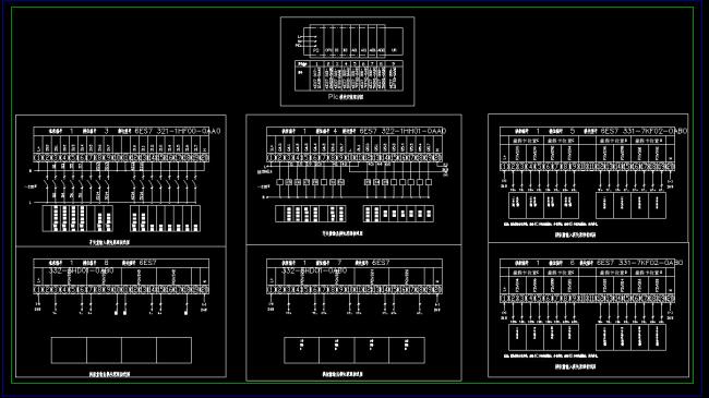 关键词: 西门子 plc接线 全套 图纸 开关量 输入模块 模拟量输入模块