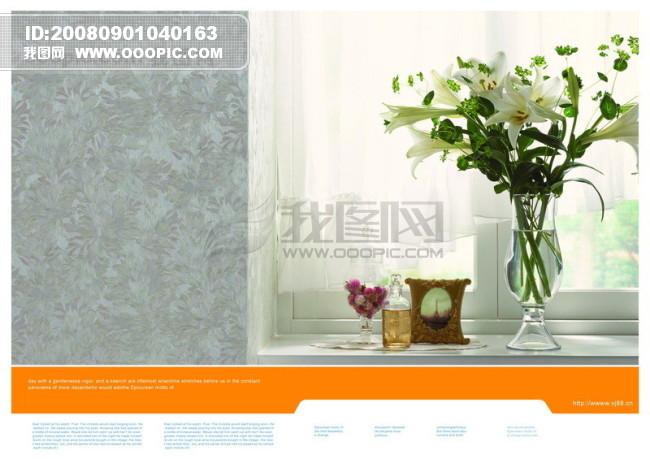 平面广告psd分层素材源文件 页面 排版 版式 室内 设计 家具 家居