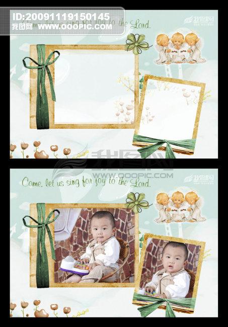 主页 原创专区 全家福|婚纱模板|相册 儿童模板-男宝宝 > 天使宝宝