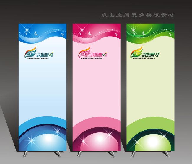 【cdr】简约风格展板模板下载