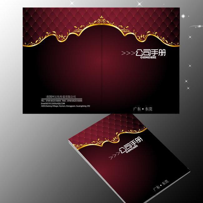 金色花纹 广告 菜谱 花纹 饭店 古典 高档 大气 欧式 精致 样本 产品