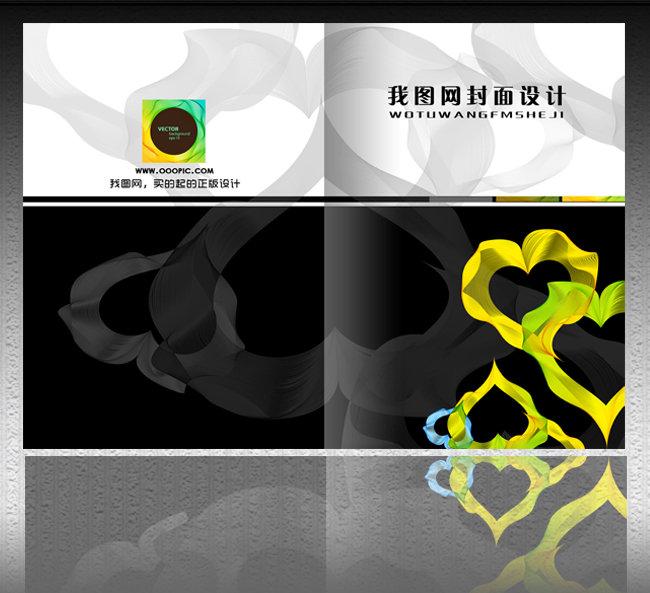 家具裝飾畫冊封面  封面設計模板 圖冊封面 畫冊封皮 廣告封面設計