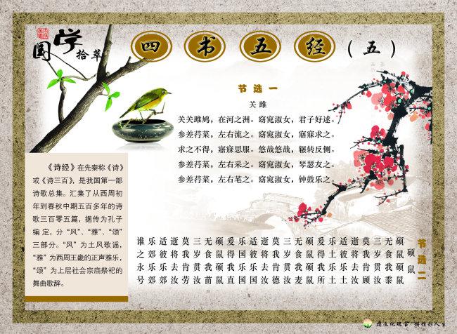 手抄报中国风花边