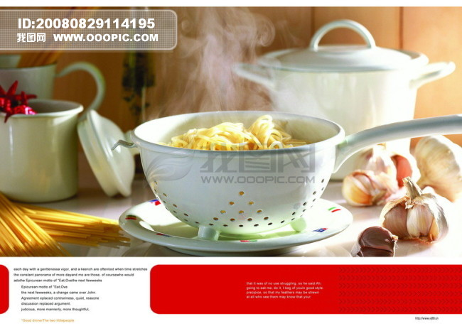 【psd】影骑 平面广告psd分层素材源文件 页面 排版 版式 餐饮 餐桌