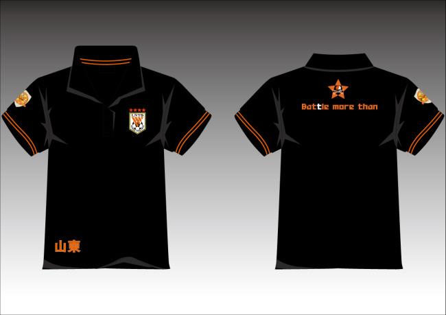 翻领t恤 球衣 足球衣 球服 鲁能泰山 鲁能泰山logo 说明:t恤设计图片