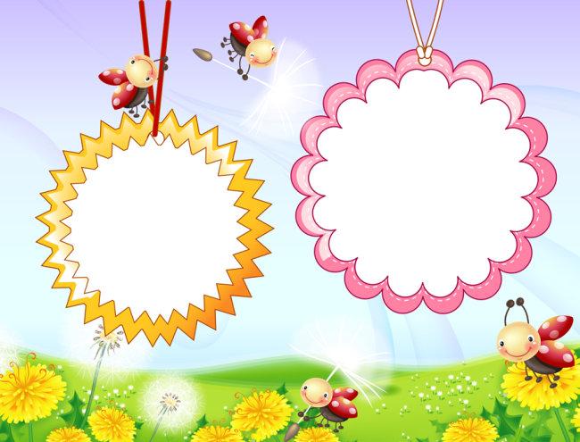 儿童照片 儿童相片模板 可爱卡通人物素材 可爱宝宝图片 相框 漂亮
