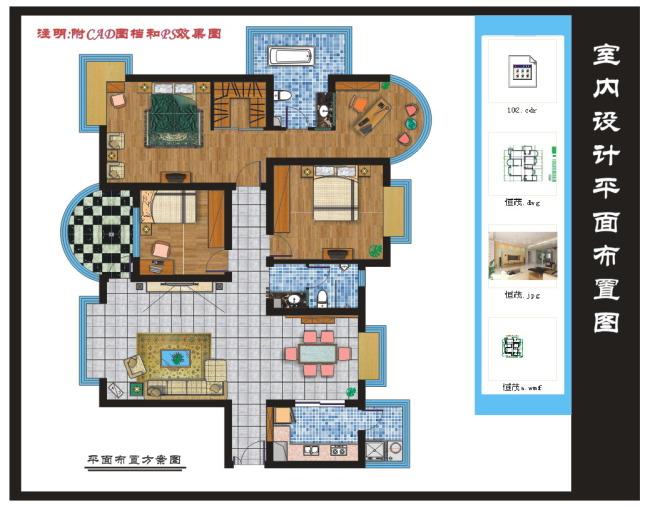 工程设计与施工 工程图纸 平面布置方案图 平面布置图 室内设计图纸