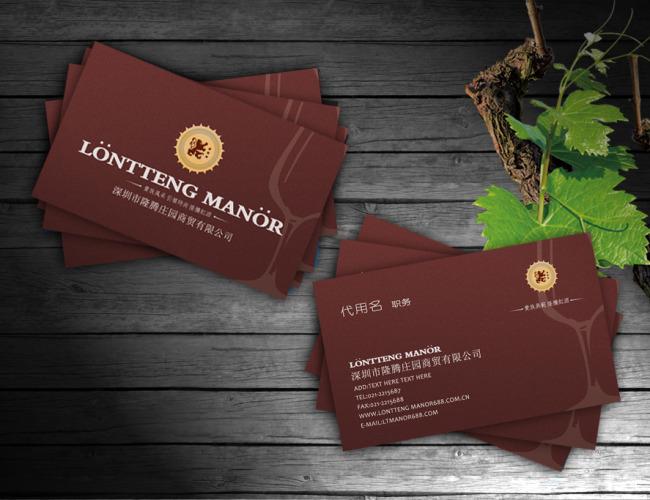 【psd】葡萄酒公司名片设计模板图片