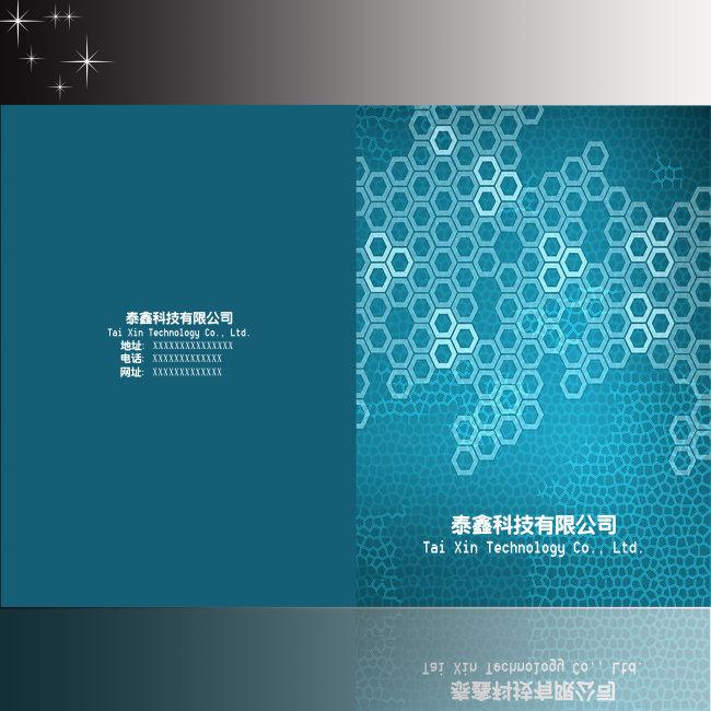 动感 动感背景 动感地图 科技封面模板 背景 it行业 it行业画册设计