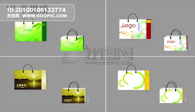 海报设计|宣传广告设计 vi模板 > vi形象系统手提袋设计  手提袋矢量