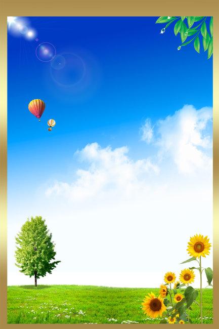【psd】风景画 向日葵_图片编号:wli1411679_其他展板