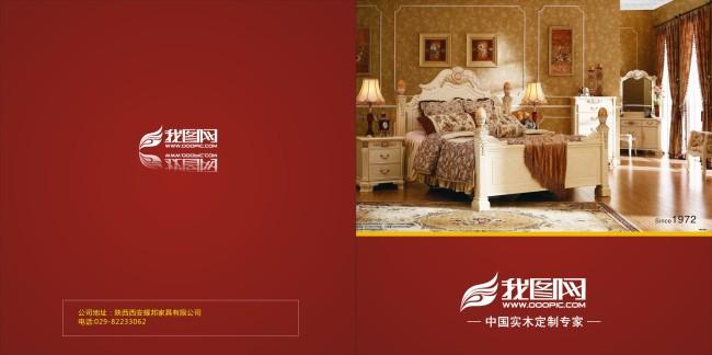 封面素材 封面图片素材 封面底图 封面设计素材 说明:大气欧式家具