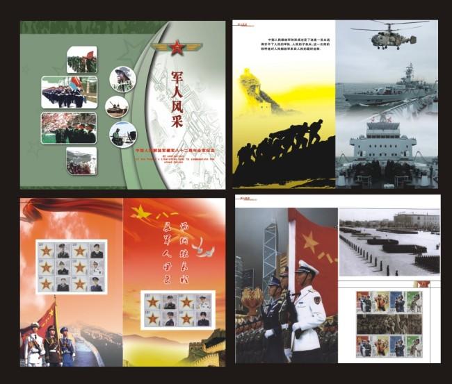 【psd】部队军人风采画册设计