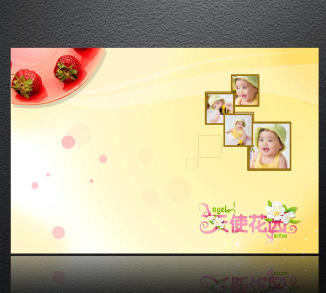 儿童照片模板 儿童相册模板 粉色背景 可爱宝贝 影楼模板 天使花园 艺