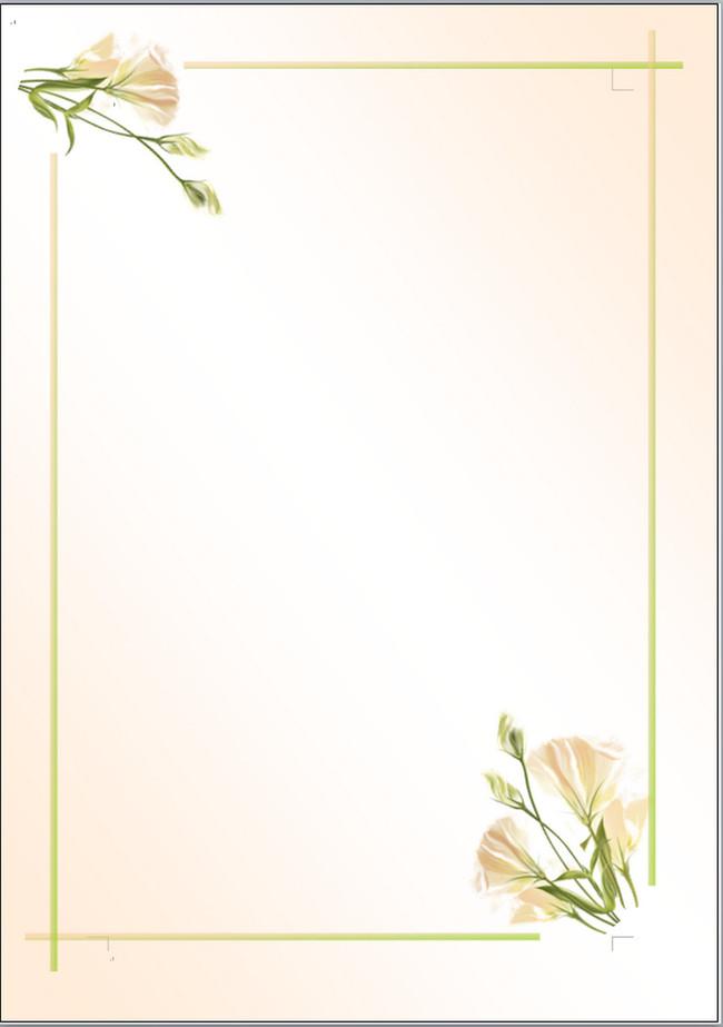 ppt 背景 背景图片 边框 模板 设计 相框 650_923 竖版 竖屏