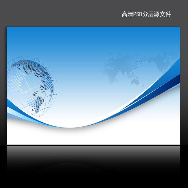 展板背景底图 展板素材 公司展板 公司企业展板设计模版 海报背景图