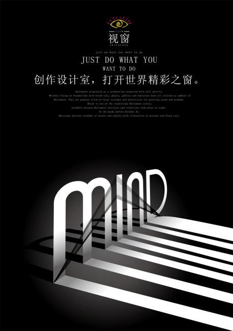 【ai】工作室海报 设计室海报 广告公司海报