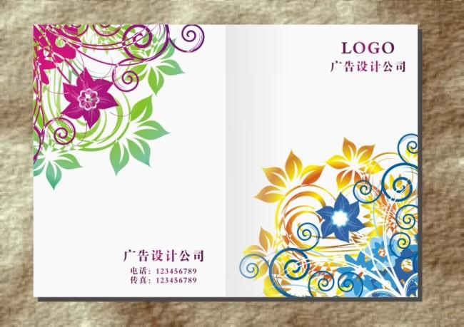 绿叶 兰花 金花 说明:华丽欧式花纹-杂志封面>>-设计课室简笔画
