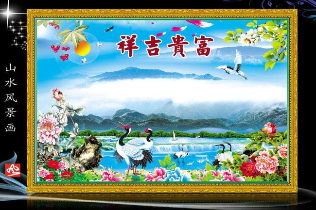 仙鹤牡丹祝福图