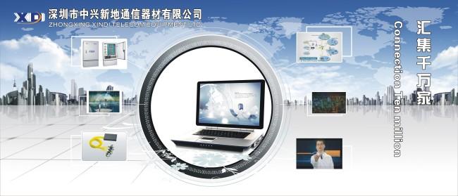 海报设计 | 2013蛇年 > 科技公司宣传海报  关键词: 电脑 电线 地球