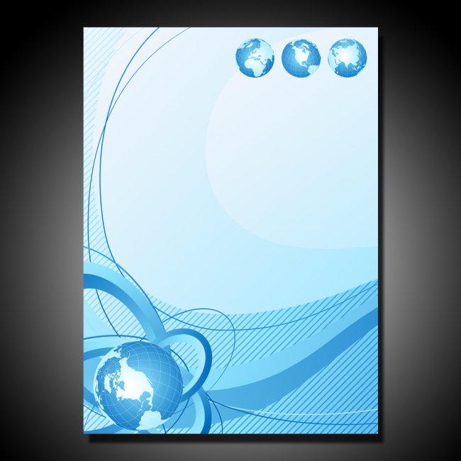 科技论坛 论坛会 企业展板 展板设计 蓝色展板 公司展板 科技背景