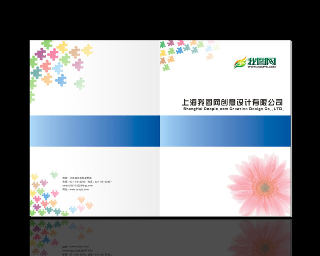 封皮 画册 画册设计 画册封面 画册模板 画册模板下载 画册封面设计