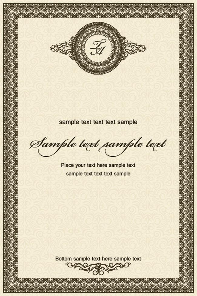 获奖证书模板 说明:通用证书模板ai矢量素材下载