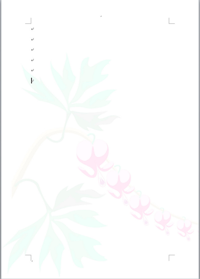 a4信纸背景 信纸设计素材 简洁文艺 信笺纸 文艺可爱枫叶信纸word