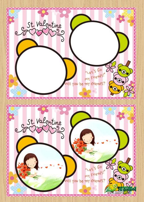 【psd】可爱熊头宝宝儿童相册模板