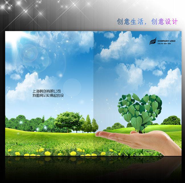 主页 原创专区 画册设计|版式|菜谱模板 产品画册(封面) > 漂亮风景