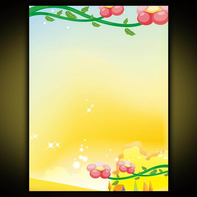 制度展板 x展架 展架 海报 宣传单页 背景 公益广告展板 展板 幼儿园图片