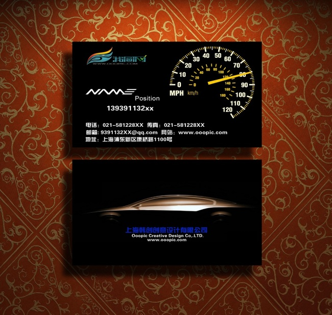 【psd】汽车运输行业名片模版