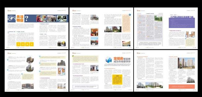 关键词: 杂志版式设计 杂志 版式 设计 排版 楼盘图 说明:杂志版式