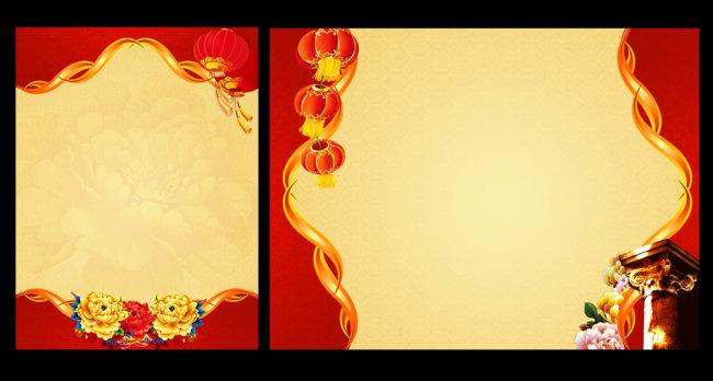 【psd】中国风喜庆节日展板背景