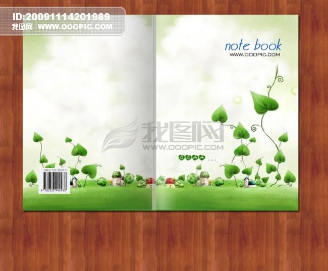 > 笔记本封面设计  书籍 书籍封面 书籍封面设计 书籍|杂志 书籍装帧