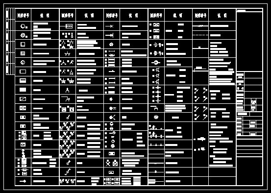 电路 电路图 电子 原理图 553_394