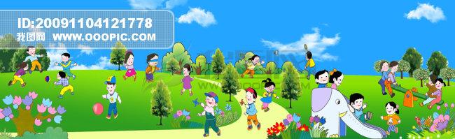 墙面喷绘 幼儿活动室装饰 蓝天草地背景 幼儿园卡通小朋友 小朋友游戏