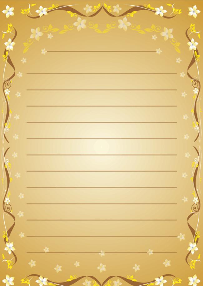 关键词: 信纸背景 植物花草信纸背景 金色花纹 花朵 花边 清新 梦幻