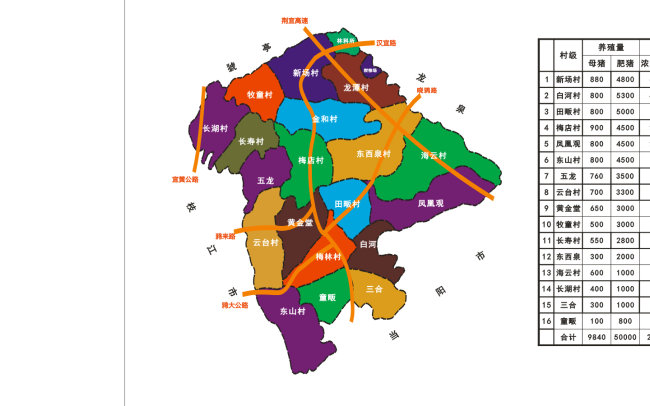 孝感市城区地图高清版
