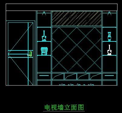 【dwg】 电视墙立面图