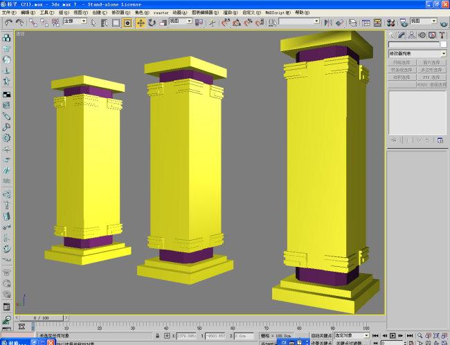 方型柱子装修效果图