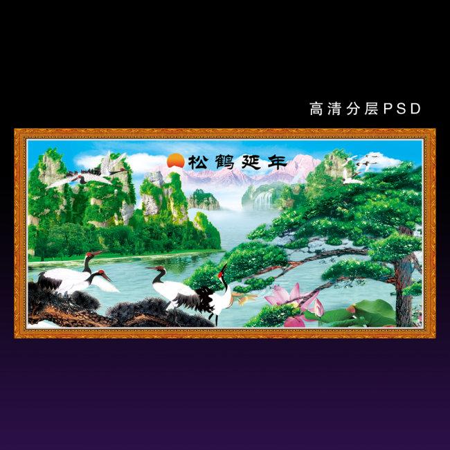 【psd】松鹤延年山水风景画