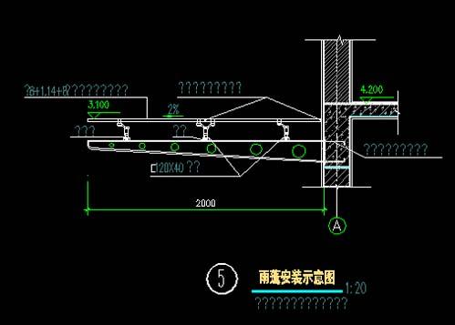 【dwg】钢结构玻璃雨棚cad图纸