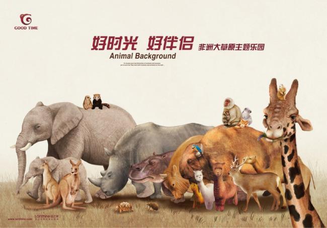 【psd】可爱动物主题活动海报源文件下载