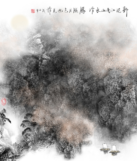 山水画 电脑绘画 中国画 装饰画 手绘山水风景 特种画 说明:月夜帆影