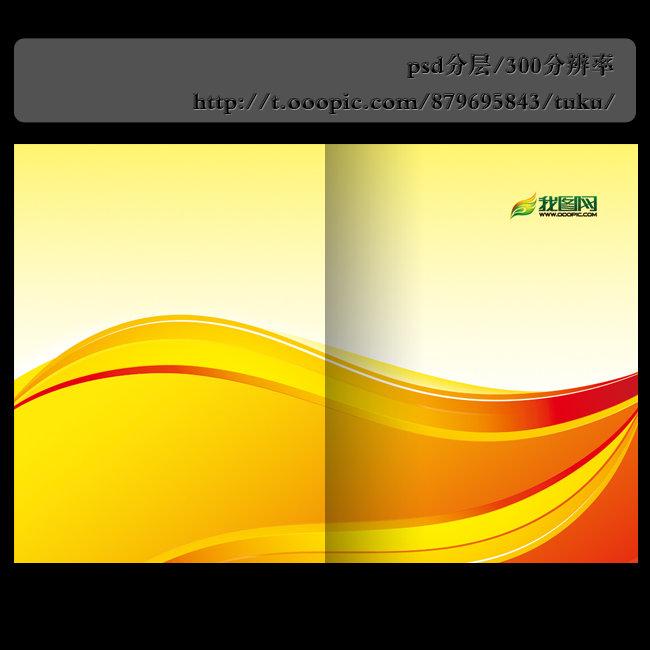 主页 原创专区 画册设计|版式|菜谱模板 产品画册(封面) > 金色条纹公