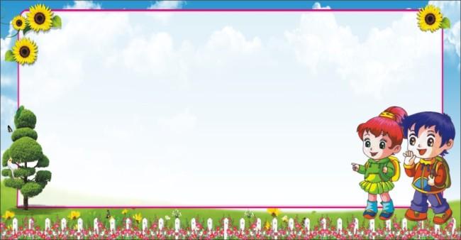 ppt 背景 背景图片 边框 模板 设计 相框 650_338