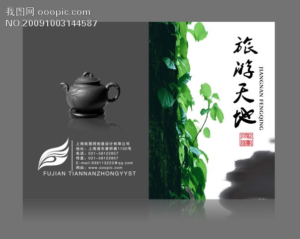原创专区 画册设计|版式|菜谱模板 教育画册设计(封面) > 文化摄影